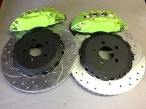 300C / Challenger / charger -2010 rear brake KIT