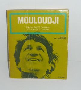 ▲ムルージ Marcel Mouloudji 《MOULOUDJI poesie et chansons》