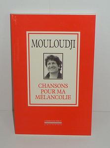 ▲ムルージ Marcel Mouloudji 《Chansons pour ma melancolie》