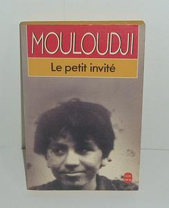 ▲ムルージ Marcel Mouloudji 《Le petit invite》