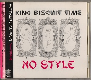 King Biscuit Time / King Biscuit Time (日本盤CD) キング・ビスケット・タイム The Beta Band