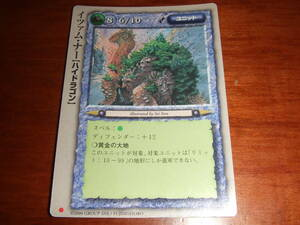 モンコレ【イツァム・ナー】~非売品プロモーションカード  モンスターコレクションTCG