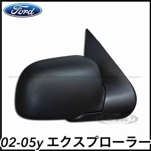 tax included original type OE electric door mirror side mirror heater foot lamp US right side RH not yet painting 02-05y Explorer prompt decision immediate payment stock goods