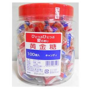 黄金糖(おうごんとう)飴 100個入り(ポット容器入り) 【宅配便で他商品同梱可能】