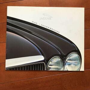Jaguar XJ6 Sovereign catalog