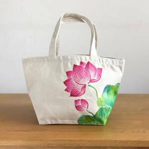 手描き蓮の花柄トートバッグ ランチバッグ ミニトート マザーズバッグ キャンバスバッグ 帆布 和柄 モダン プレゼント