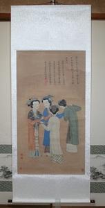 掛軸 唐寅 孟蜀宮妓図 (複製)   AI56