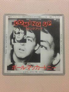 ポール・マッカートニー カミング・アップ 国内盤7インチシングルレコード