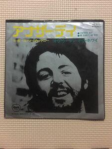 ポール・マッカートニー アナザー・デイ 国内盤7インチシングルレコード