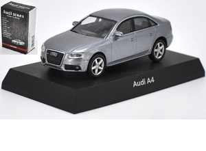 訳アリ 1/64 京商 アウディ Audi A4 グレー