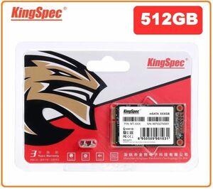 ■新品!!国内対応&90日保証■KingSpec SSD mSATA 512GB 内蔵型 MT-128 3D 高速 3D NAND TLC デスクトップPC ノートパソコン DE023