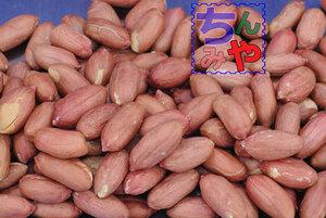 落花生(おまとめ250g×2p)ノンフライのおつまみうす塩ピーナッツ♪薄皮ごと召し上がれ…薄皮ピーナッツはこれ!【送料込】
