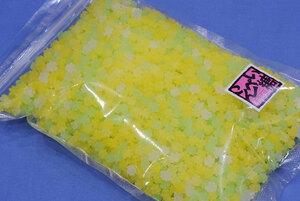 菜の花金平糖クリスタル(どっさり1kg)目にも鮮やか黄色の小粒ミックスこんぺいとう♪小さなコンペイ…小粒金平糖はこれ!【送料込】