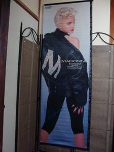 MITSUBISHI 三菱 Hi-Fi video マドンナ 1987 カレンダー タペストリー Madonna pop No2 壁掛け ポスター 宣伝 広告 三菱 ビデオ 販促