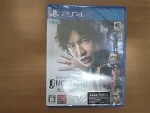 ★☆新品 PS4ソフト JUDGE EYES 死神の遺言 ジャッジアイズ☆★