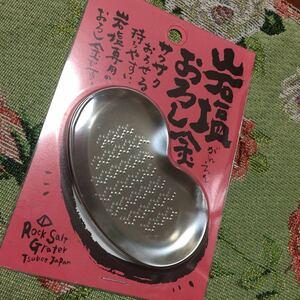 日本製 未開封新品 岩塩おろし金 ステンレス鋼
