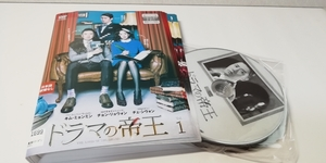 ドラマの帝王 全9巻 レンタル用DVD