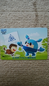 QUOカード500円相当 ポイント消化に最適!!