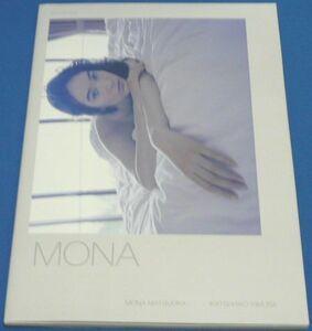 美品■松岡モナファースト写真集『MONA』■初版1刷