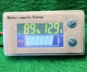 バッテリー容量電圧計温度も表示容量%バー表示パネルはカラー液晶 キャンピングカー電源表示に最適です送料全国一律普通郵便120円