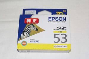 ★ 送料無料! ★ EPSON エプソン PX-G5300 イエロー ICY53 インクカートリッジ 8個 【 推奨使用期限 2018.01~05 】