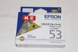 ★ EPSON エプソン ★ PX-G5300 グロスオプティマイザ ICGL53 インクカートリッジ 7個 【 推奨使用期限 2018.04 】