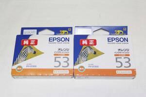 ★ EPSON エプソン ★ PX-G5300 オレンジ ICOR53 【 推奨使用期限 2018.05 】
