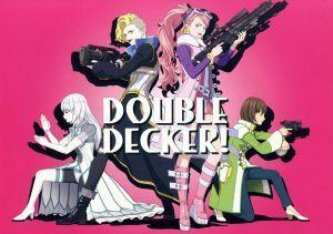 DOUBLE DECKER! ダグ&キリル 2(特装限定版)(Blu−ray Disc)