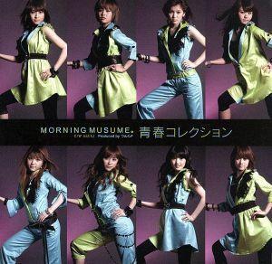 青春コレクション(初回限定盤A)(DVD付)/モーニング娘。