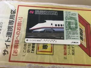 イオカード東京秋田ダイレクトアクセス秋田新幹線こまちJR東日本千葉支社限定使用済み