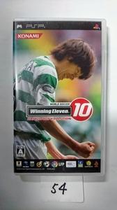 PSP ソフト KONAMI コナミ ウイニングイレブン ウイイレ 10 サッカー ゲーム 携帯 プレステ プレイステーション ポータブル 中古