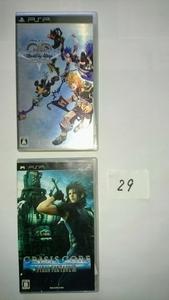 PSP ソフト スクエニ ファイナル ファンタジー FF キングダムハーツ 2枚 セット プレステ プレイステーション ポータブル RPG