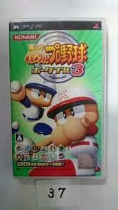 PSP ソフト KONAMI コナミ 実況 パワフル プロ野球 ポータブル 3 パワプロ 野球 ゲーム 携帯 育成 プレステ ポータブル 中古