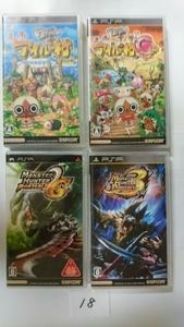 PSP ソフト モンハン 日記 ぽかぽか アイルー ポータブル 2ndG 3rd 4本 セット プレステ プレイステーション 中古