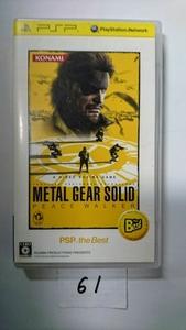 PSP ソフト KONAMI コナミ メタルギアソリッド METAL GEAR SOLID PEACE WALKER プレステ プレイステーション ポータブル 携帯 ゲーム 中古