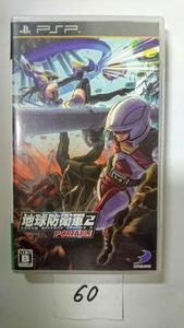 PSP ソフト 地球防衛軍 2 シミュレーション プレステ プレイステーション ポータブル 携帯 ゲーム 中古