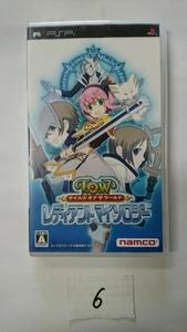 PSP ソフト ナムコ namco TOW テイルズ オブ ザ ワールド レディアントマイソロジー RPG 携帯 ゲーム プレステ ポータブル 中古