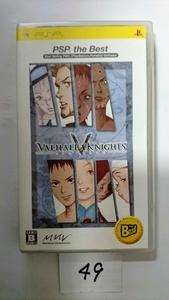 PSP ソフト ヴャルハラナイツ VALHALLA KNIGHTS RPG プレイステーション プレステ ポータブル 携帯 ゲーム 中古