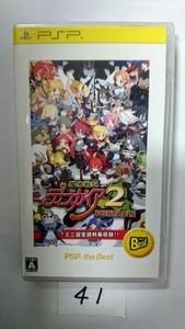 PSP ソフト 魔界戦記 ディスガイア Best版ミニ設定資料集収録 RPG ロールプレイング プレイステーション ポータブル 携帯 ゲーム 中古