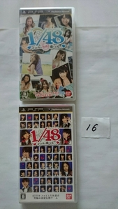 PSP ソフト AKB1/48 アイドルと恋したら グアム 恋愛 シミュレーション プレイステーション プレステ PlayStation ポータブル 中古