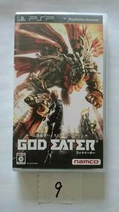 PSP ソフト ナムコ namco GOD EATER BURST ゴッドイーター アクション ゲームPlayStation プレステ プレイステーション ポータブル 中古