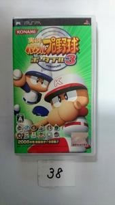 PSP ソフト コナミ KONAMI 実況 パワフル プロ野球 ポータブル 3 テレビ ゲームPlayStation プレステ プレイステーション 中古