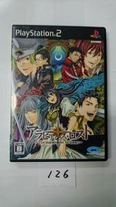 PS2 PlayStation プレイステーション プレステ 2 ソフト QuinRose 2007年 アラビアンズ・ロスト 恋愛 アドベンチャー ゲーム