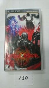PSP ソフト SQUAREENIX スクエニ ロードオブアルカナ LORD OF ARCANA 2 プレステ プレイステーション ポータブル 携帯 ゲーム 中古