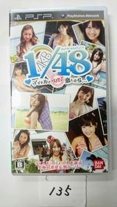 PSP ソフト BANDAI AKB 1/48 アイドルとグアムで恋したら 写真付 篠田麻里子 PlayStation プレステ ポータブル 携帯 ゲーム 中古