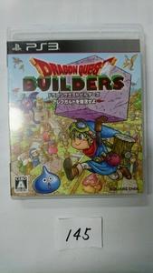 PS3 ソフト スクエニ ドラゴンクエスト ビルダーズ DQB アレフガルドを復活せよ PlayStation プレステ 3 テレビ ゲーム 中古