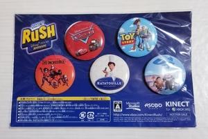 Xbox360ソフト Kinect ラッシュ ディズニー ピクサー アドベンチャー 早期購入特典 缶バッジ5個セット 未開封品 トイ・ストーリー