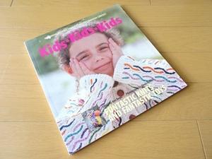 洋書◆子供用のニット デザイン写真集 本 セーター 作り方 手芸 編み物