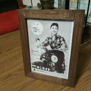 三輝工業 サンライト号 キングモーペット号 昭和レトロ 額装品 カタログ 絶版車 旧車 バイク 資料 インテリア 送料込み