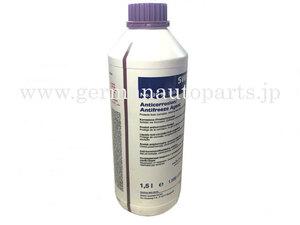 ベンツ純正同等●クーラント液(LLC) 赤(ピンク) 不凍液 冷却液1.5L SWAG製 000989282509